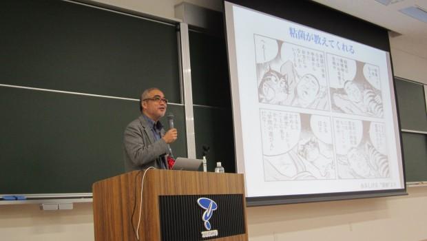 中垣俊之・公立はこだて未来大学教授による招待講演