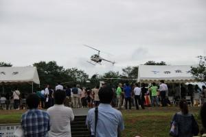 体験7_航空_本物のヘリコプタに乗ってみよう(デモフライト)