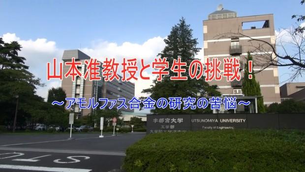 実践講座2013帝京チームキャプチャ